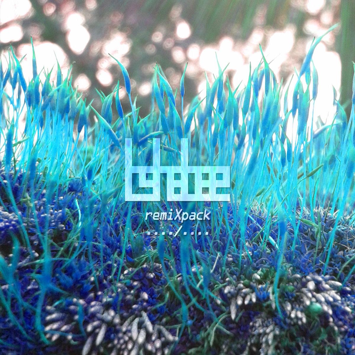 2016 - neo feat  Dancshow - Videomania (tshabee Remix) | tshabee