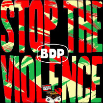 Boogie Down Productions - Stop The Violence (Prod by Djaytiger) cover art