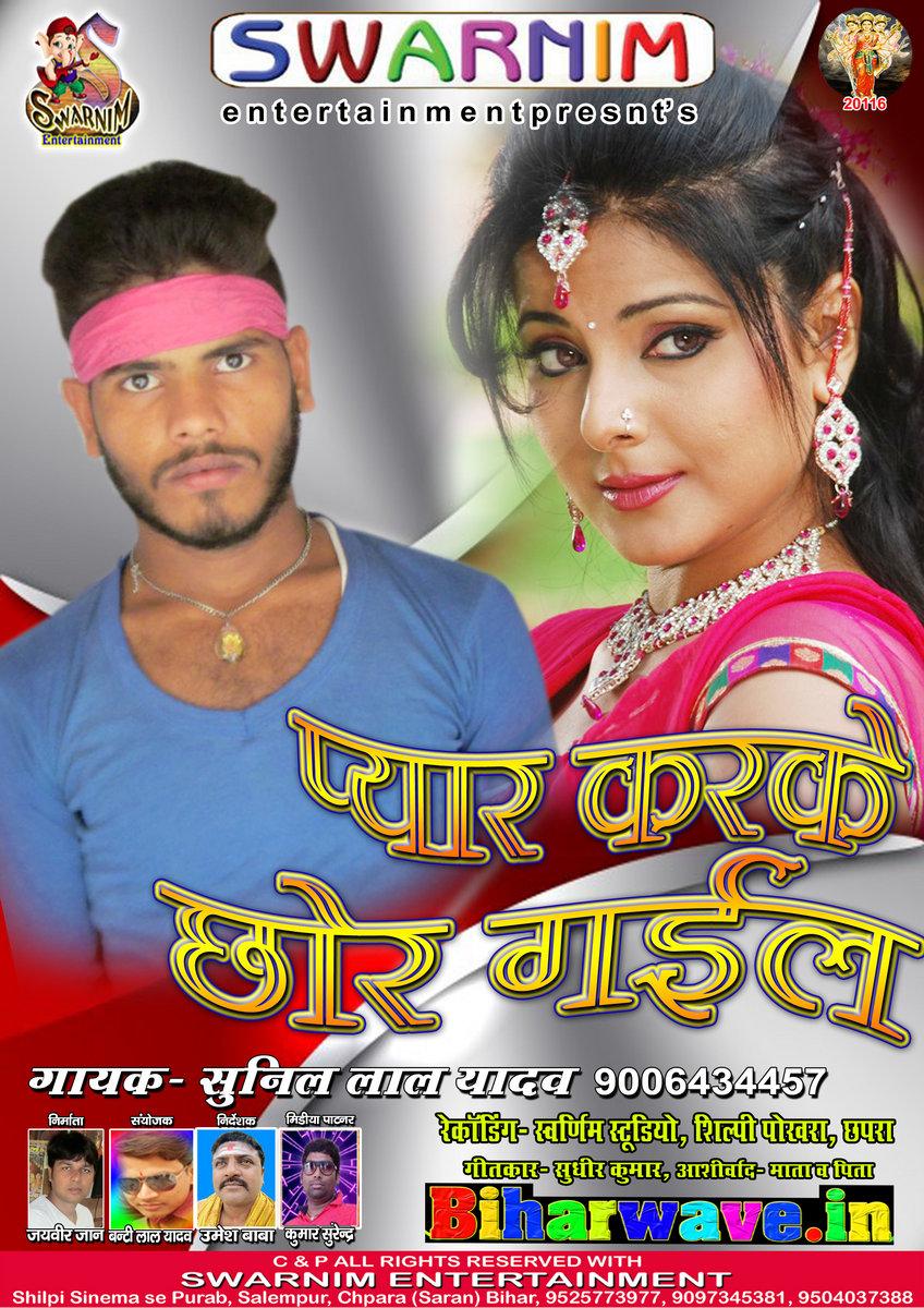 malayalam songs download mp3