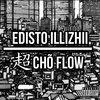 Cho Flow Cover Art