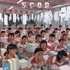 Speak Chinese Or Die Cover Art