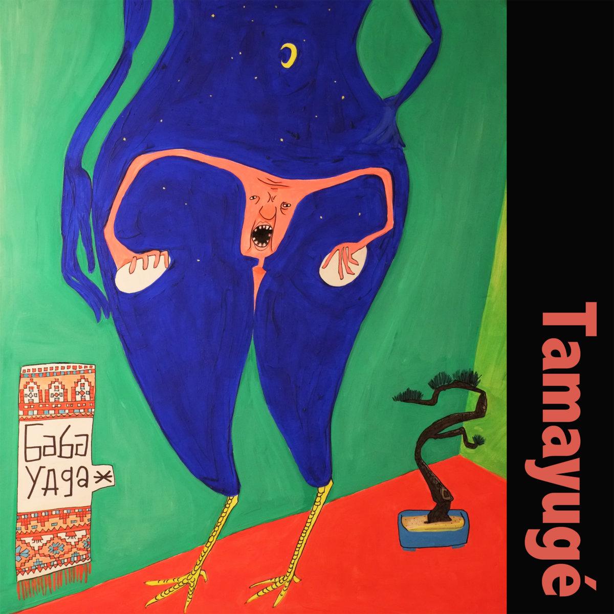 Baba Yaga | Tamayugé