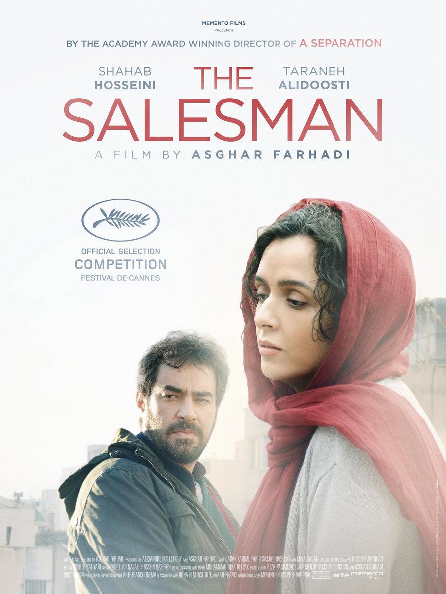 malayalam movie Shaadi Ka Laddoo mp3 download