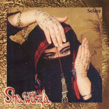 solace shawaza