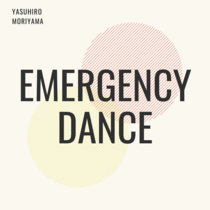 Emergency Dance cover art