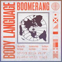 Boomerang cover art