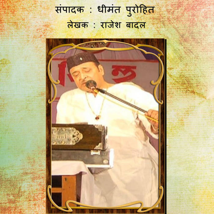 iron man 3 mp4 movie download hindi