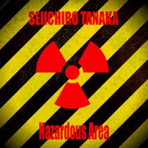 Hazardous Area cover art