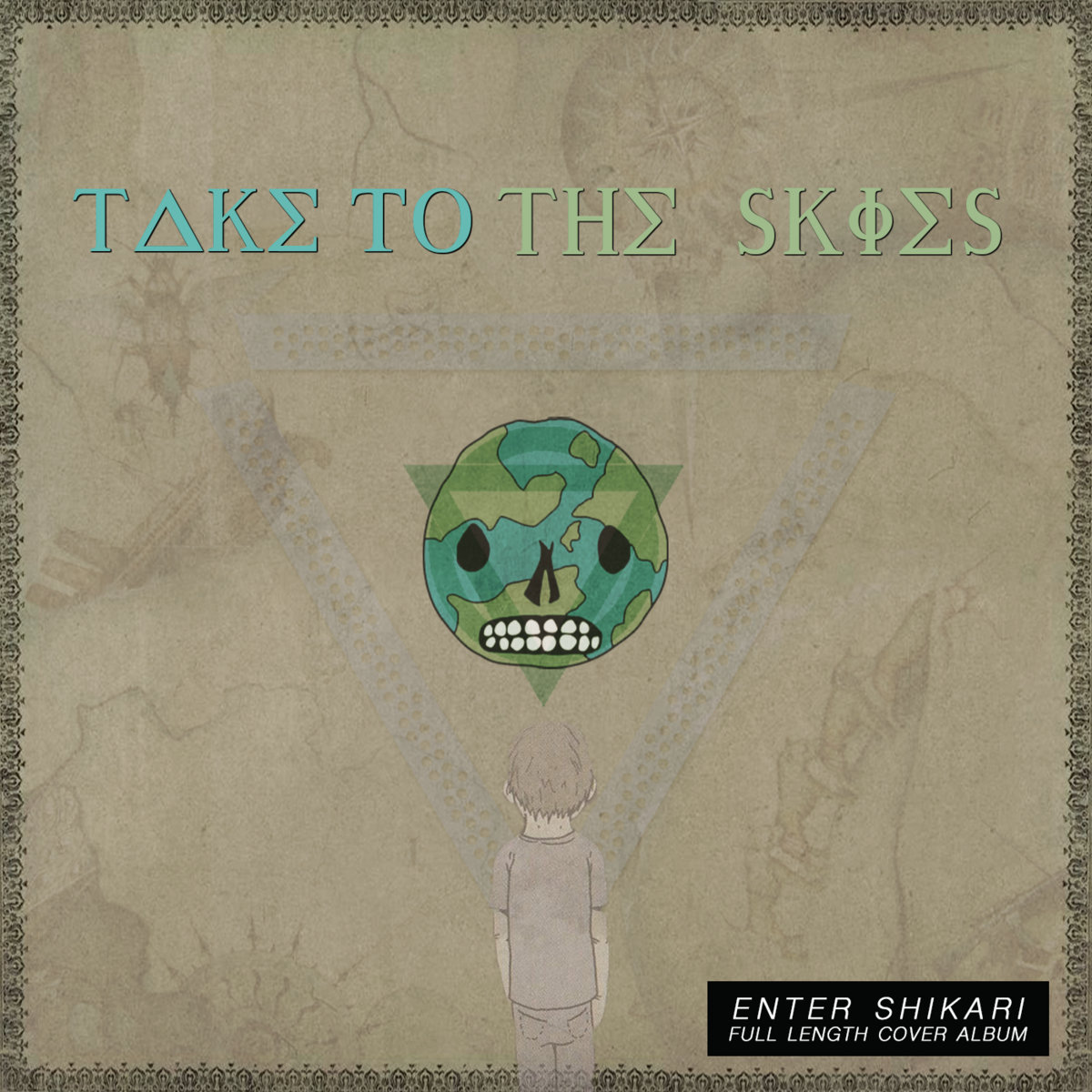 Take to the Skies - Take to the Skies [Enter Shikari cover album] (2017)