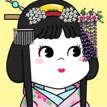 KABUKI BOOGIE cover art