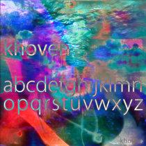 abcdefghijklmnopqrstuvwxyz (Remaster) cover art