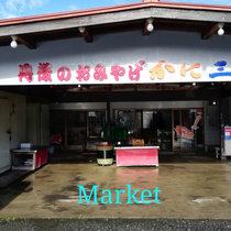 Market cover art