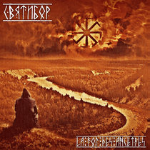 La Foi Des Ancêtres (The Faith Of The Ancestors) (Album) cover art
