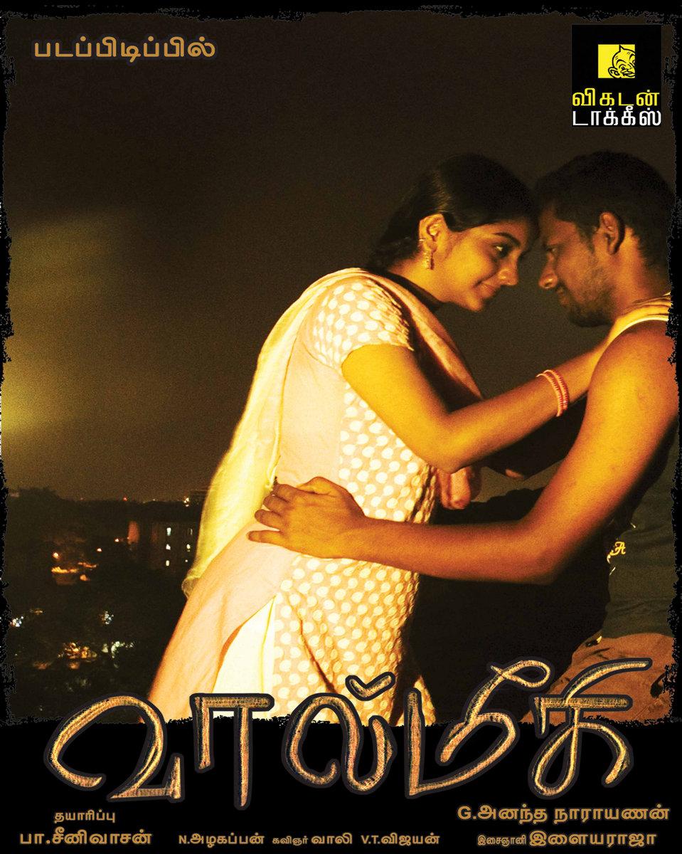 Chennayil Oru Mazhakkalam 3 Tamil Dubbed Free Download Krivea Tiotebenpde