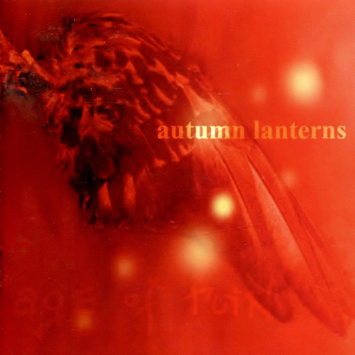 autumn lanterns tribunal divebomb records