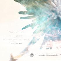Wet Petals cover art