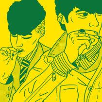 ブロックの周り ep cover art