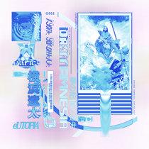 [G002] 𝘼𝙉𝙏𝙃𝙊𝙇𝙊𝙂𝙔 cover art