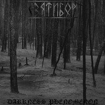 Darkness Phenomenon (Demo Single) cover art