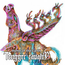Hymn of the Earth (Collector's Edition) cover art