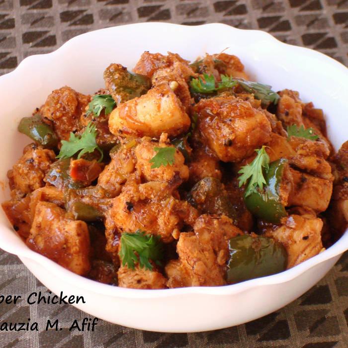 About Shinwari Chicken Karahi Recipe In Urdu