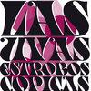 Las uvas estroboscopicas Cover Art