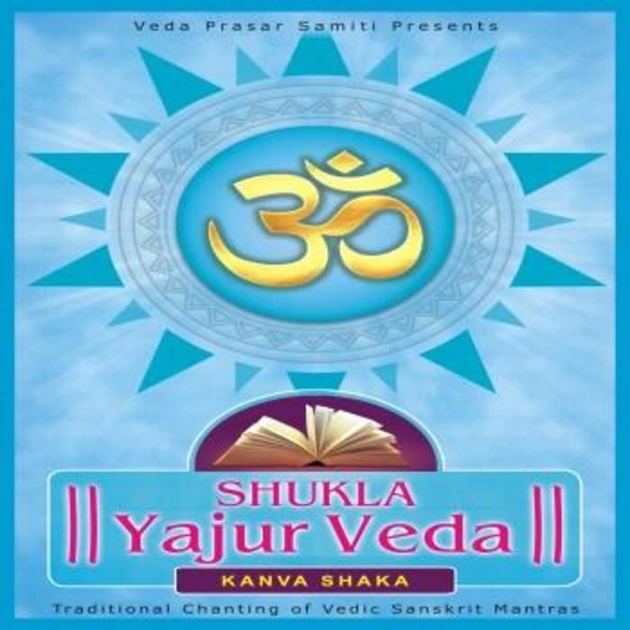 Shukla Yajur Veda - Kanva Shaka - Vol-4 | Celextel eMusic Store