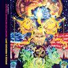 Smoke & Mirrors: DMT (Definitive Metagod Trilogy)