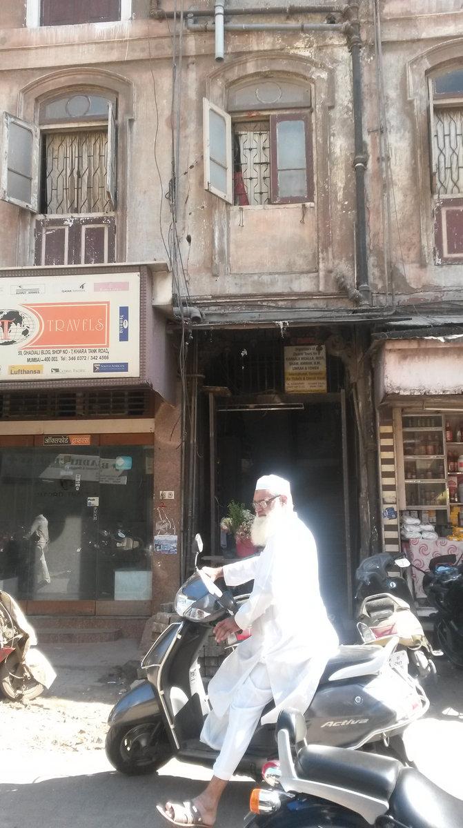 Ghar Bazar Free Download   subreadooro