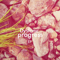 PROGRESS EP cover art