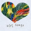 2012 - Girl Songs EP Cover Art