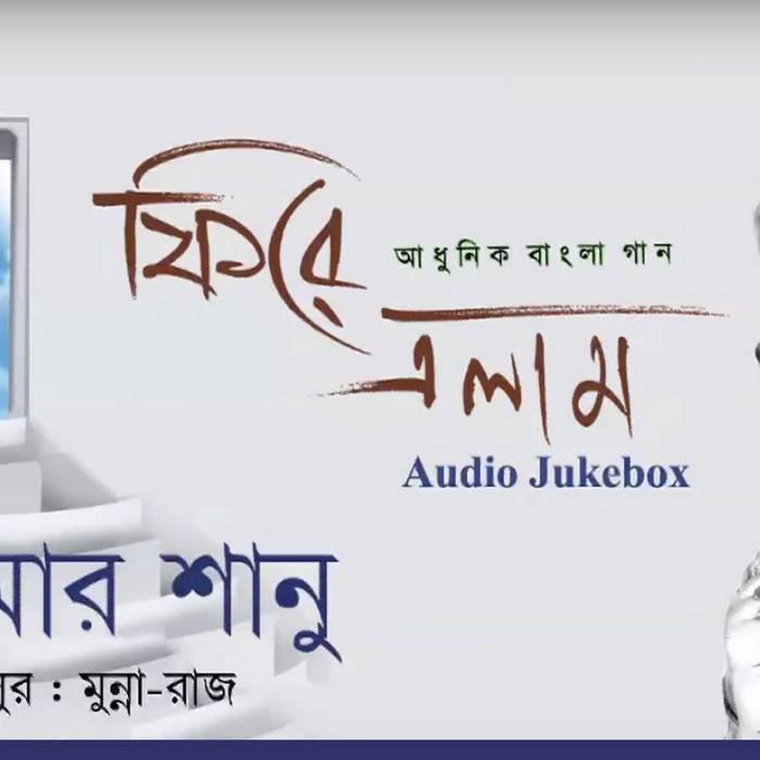 Kannada Handwriting Video