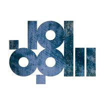 101 Beats Per Minute II cover art