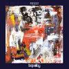 Present EP [Explicit] Cover Art
