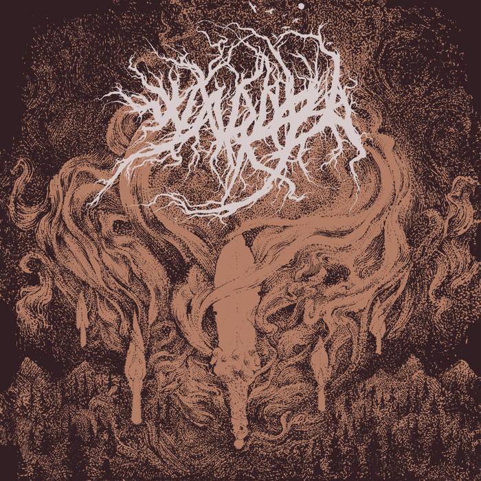 Wardra - Небо Медного Цвета (EP) (2017)