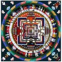 MANDALAS cover art