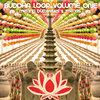 Buddha Loop Volume One Cover Art