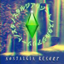 クリスタルウォーター cover art