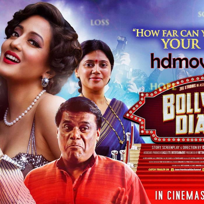 fast five 6 full movie free download hindi