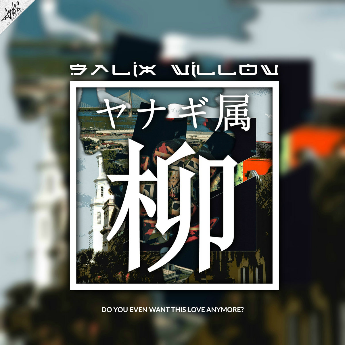 Salix Willow – Do You Even Want This Love Anymore? (EP)
