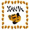 Xania Cover Art