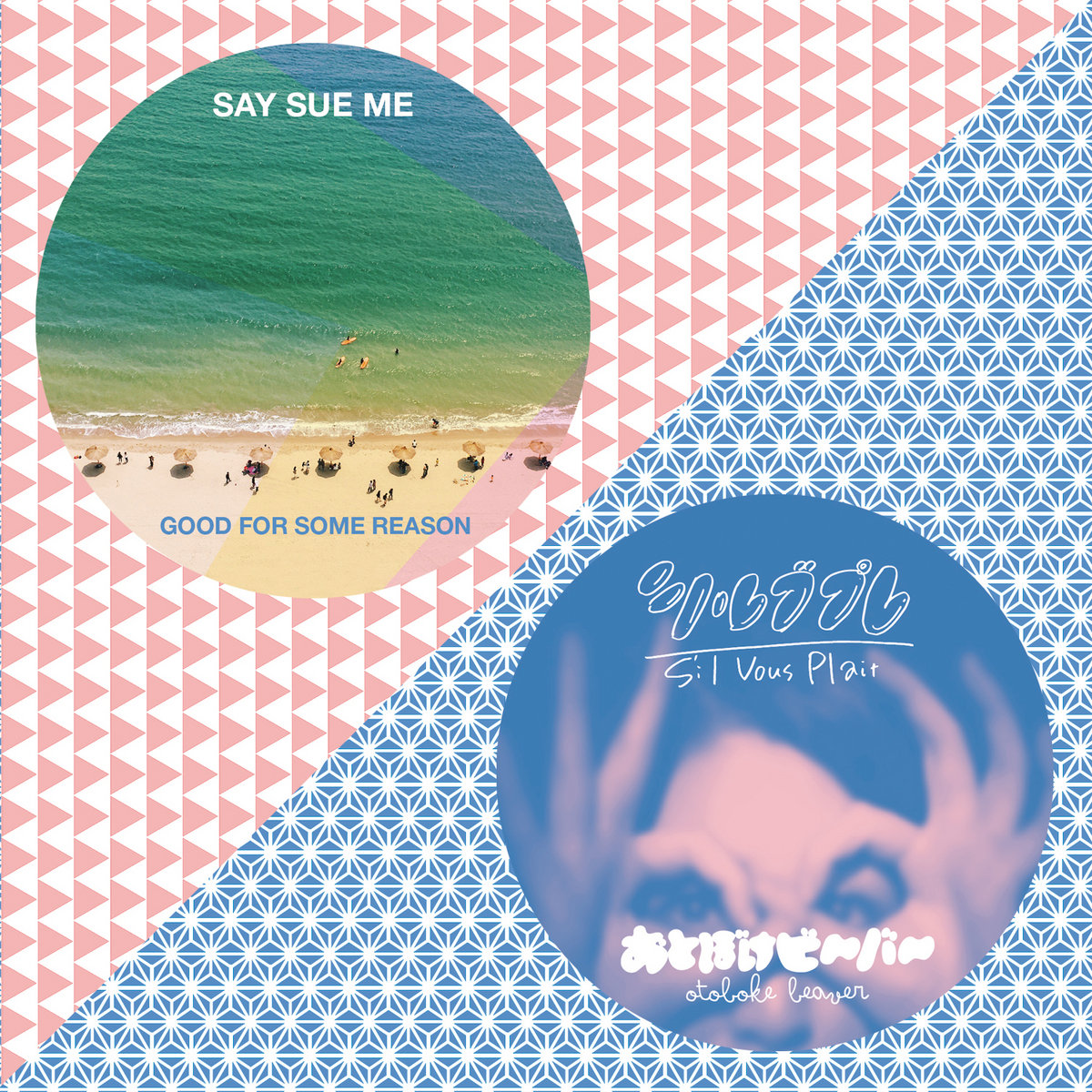 Say Sue Me - Where We Were Together | Say Sue Me