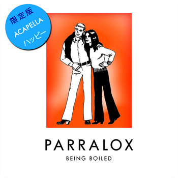 Parralox - Being Boiled (Acapella)