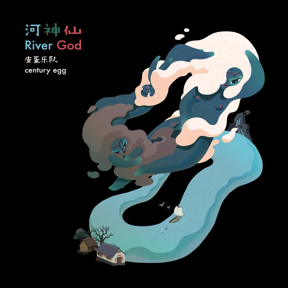 Image result for century egg river god