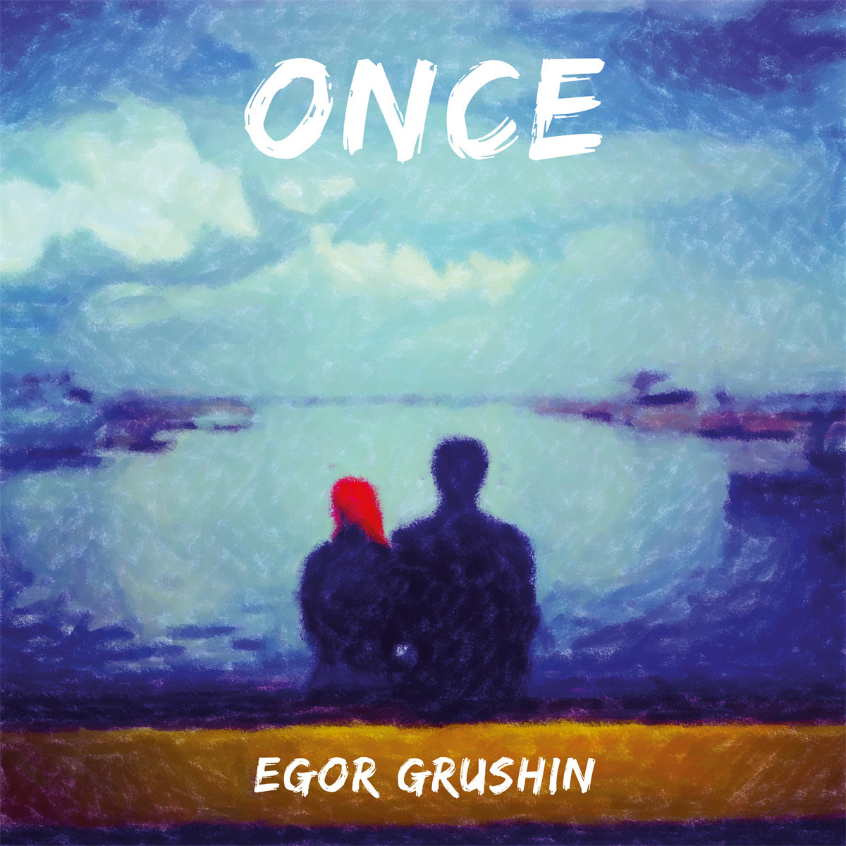 ���� ������ - Once (2016)