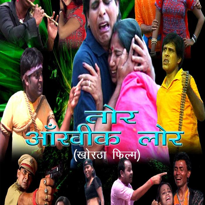 Free Maati Maay Book Download In Hindi