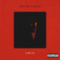 Before Crisis cover art