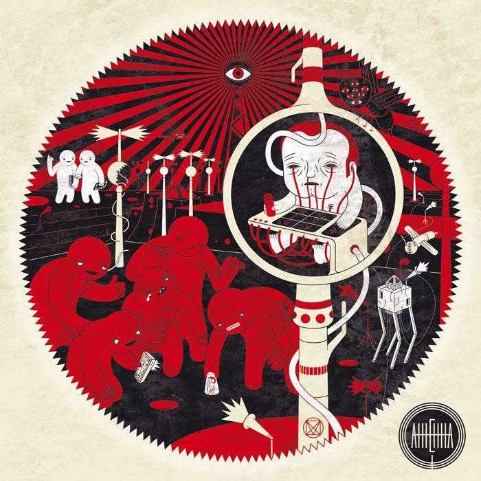 Антенна cover art
