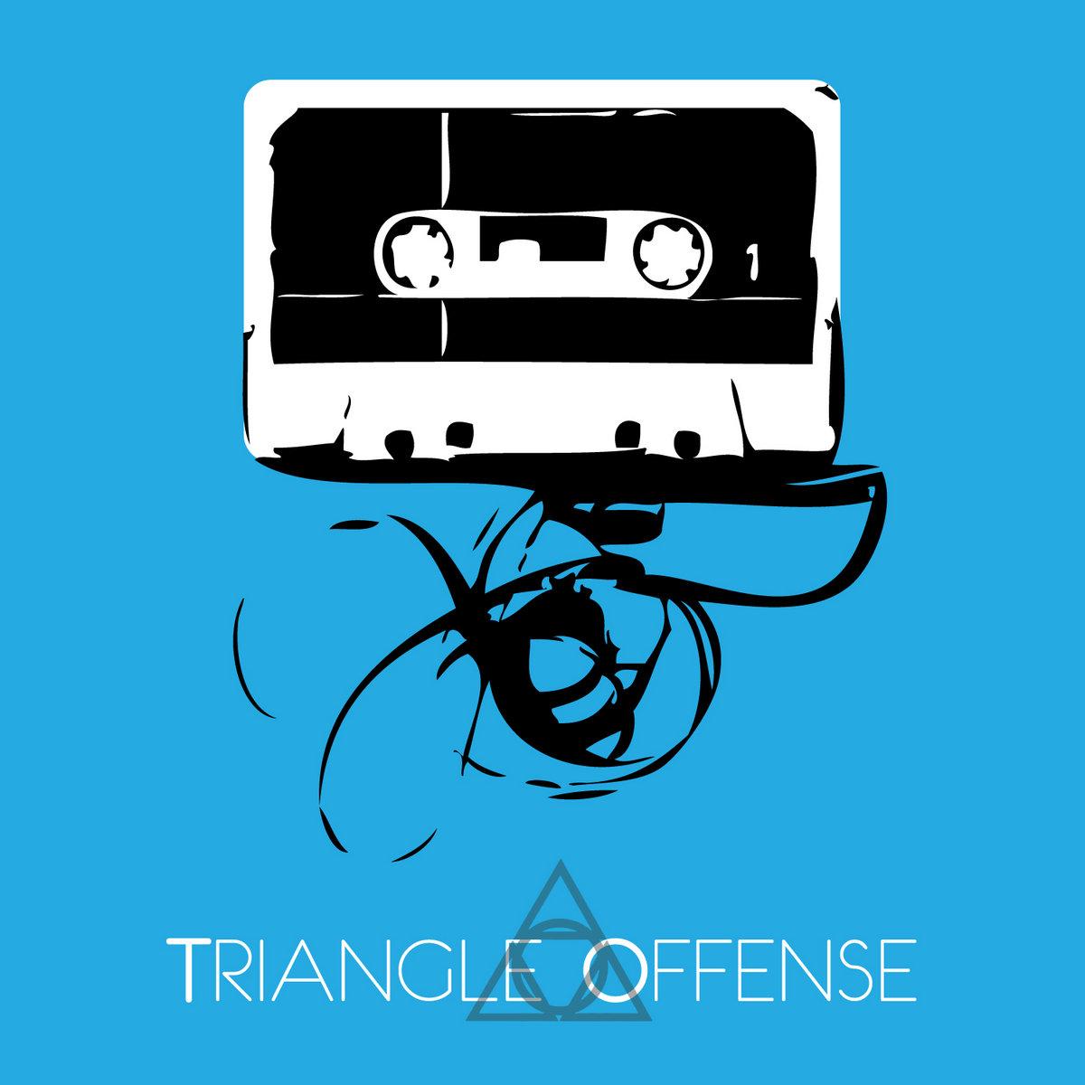 Frank Ocean Acura Integurl Lyrics