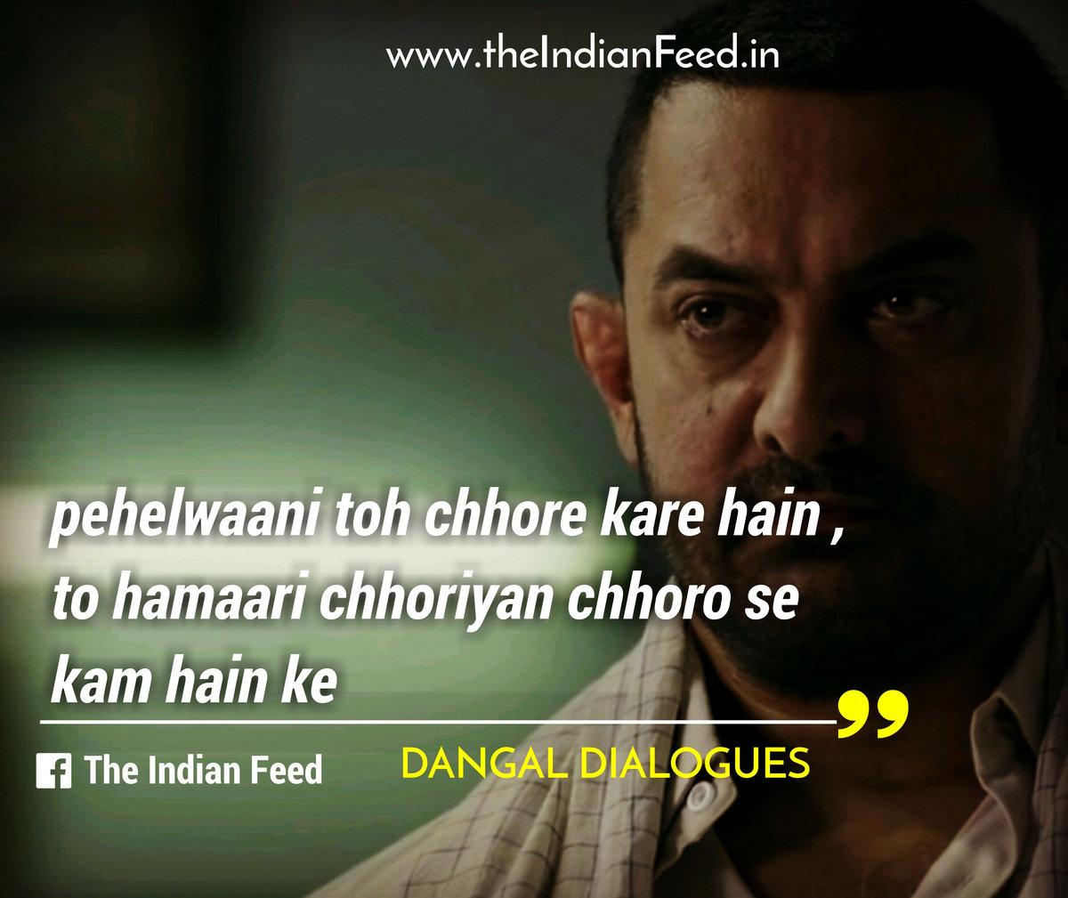 Kaam Atma Movie Free Download Hindi